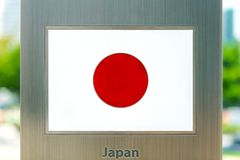 Series of national flags on metal pole - Japan. National flags on metal pole series - Japan Stock Photo