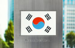 Series of national flags on metal pole - Republic of South Korea. National flags on metal pole series - South Korean Republic Stock Photos