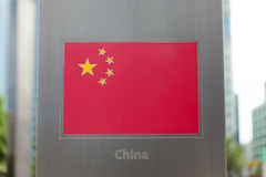 Series of national flags on pole - China Royalty Free Stock Image