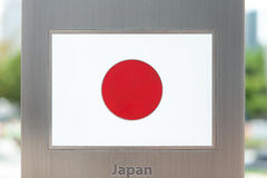 Series of national flags on pole - Japan Stock Photos