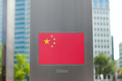 Series of national flags on pole - People's Republic of China Royalty Free Stock Image