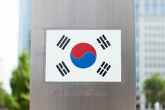 Series of national flags on pole - Republic of Korea Stock Image