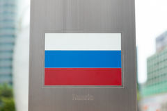 Series of national flags on pole - Russia Stock Photos