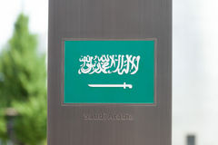 Series of national flags on pole - Saudi Arabia. National flags on pole series - Saudi Arabi Royalty Free Stock Photos