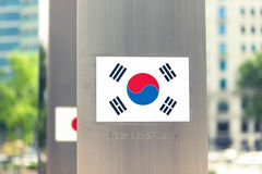 Series of national flags on pole - South Korea. Filtered image: cross processed vintage effect. Royalty Free Stock Image