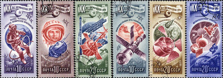 A series of postage stamps of the USSR. Cosmic Era Royalty Free Stock Photos