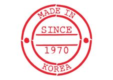 Various Rubber Stamp Made in Korea. Series of Various Rubber Stamp Made in Korea Since 1970 Stock Photography