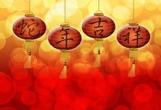Serpent chinois de l'an 2013 neuf sur des lanternes Photographie stock libre de droits