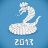 Serpent de papier d'Origami avec 2013 ans illustration de vecteur