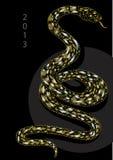 Serpente che celebra natale Immagine Stock Libera da Diritti