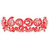 Serpente chinesa do ano novo Fotografia de Stock