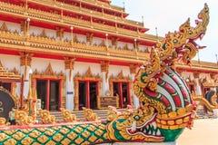 Serpente in Phra Mahathat Kaen Nakhon Fotografie Stock