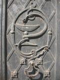 Serpentez avec une cuvette, symbole de médecine Photos libres de droits