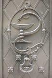 Serpentez avec une cuvette, symbole de médecine Image stock