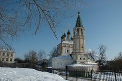 Serpuchov. Rússia Imagem de Stock Royalty Free