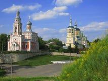 Serpukhov, Rusia Fotografía de archivo libre de regalías