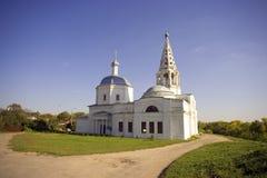 Serpukhov trinity klasycyzmu imperium katedralny ortodoksyjny barok Fotografia Stock