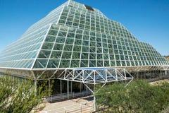 Serra di biosfera 2 fotografia stock libera da diritti