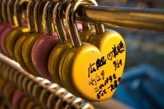 Serrure d'amour à la tour de Fukuoka Photographie stock libre de droits