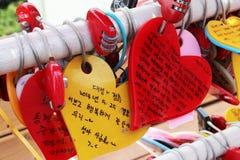 Serrure d'amour dans le Coréen Photo libre de droits