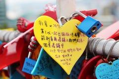 Serrure d'amour dans le Coréen Photographie stock