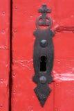 Serrure de ferronneries Photographie stock libre de droits