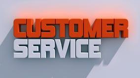 Serviço ao cliente ilustração do vetor