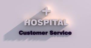 Serviço ao cliente do hospital ilustração stock