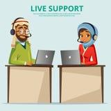 Serviço ao cliente muçulmano do centro de atendimento dos desenhos animados do vetor ilustração do vetor