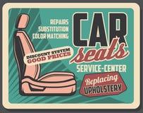 Serviço da substituição de estofamento dos bancos de carro ilustração stock