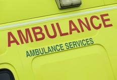 Serviços de ambulância Foto de Stock