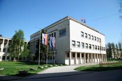 Servië; politiek; vojvodina; overheid Royalty-vrije Stock Foto's