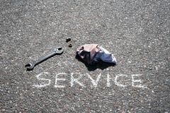 service Royalty-vrije Stock Afbeeldingen