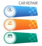 Service-Auto-Reparatur-Knopf-horizontal-Fahne-lokalisiert Lizenzfreies Stockbild