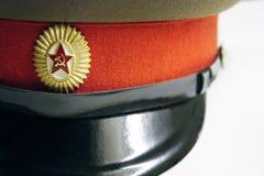 Service cap Royalty Free Stock Photo