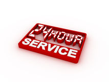 Service concept words. 3D rendering on white background Stock Image