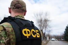 Service de sécurité fédéral images libres de droits