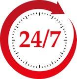 Service du jour complet 24/7 Images libres de droits