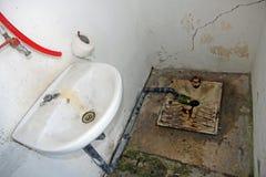 Service hygiénique abandonné Photographie stock libre de droits