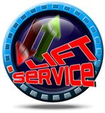 Service lift Royalty Free Stock Photos