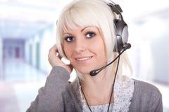 Service provider Stock Image