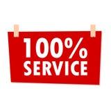 100% Service-Zeichen - Illustration Lizenzfreies Stockfoto