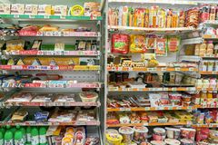 7-11 servicebutik Arkivfoto