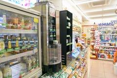 7-11 servicebutik Royaltyfria Bilder