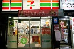 servicebutik 7-Eleven Arkivbilder