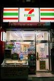 servicebutik 7-Eleven Royaltyfria Bilder
