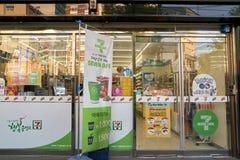 servicebutik 7-Eleven Arkivfoton