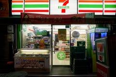 servicebutik 7-Eleven Arkivfoto