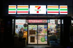 servicebutik 7-Eleven Royaltyfri Bild