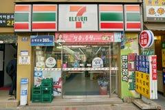 servicebutik 7-Eleven Arkivbild